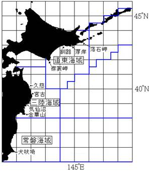 20170911fishery_info002