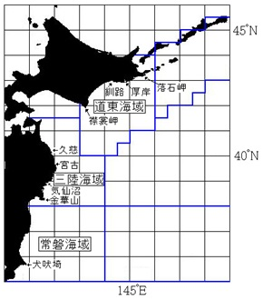 20171011fishery_info002