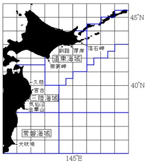 20181130fishery_info002