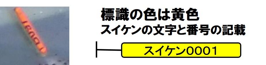 20201222preffish002