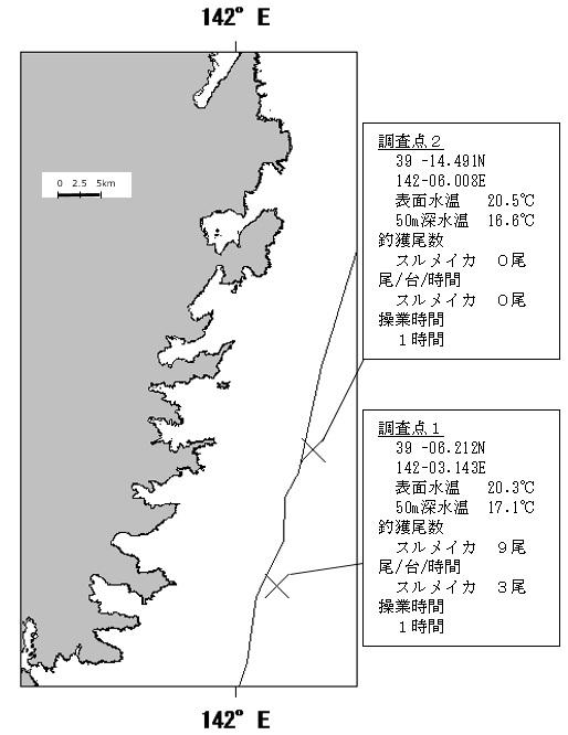 20210909squid_fishing001