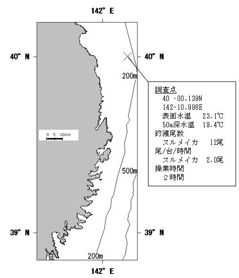 20210917squid_fishing001